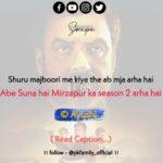 Abe Suna hai Mirzapur ka season 2 aarha hai…